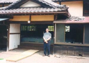 Iwama Dojo Japan 2001